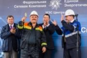 Калуга: состоялся торжественный запуск ПС 220 кВ «Спутник»