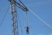 На энергообъектах Западной Сибири введена единая система цифровой высокочастотной связи