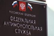 В Горном Алтае энергетики в лидерах по антимонопольным нарушениям