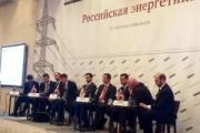 Участники конференции «Российская энергетика» обсудили вопросы повышения ответственности потребителя