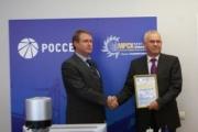 «Владимирэнерго» получило паспорт готовности к ОЗП