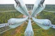«Полюс Золото» построит ЛЭП на одном из своих месторождений