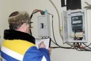 Энерговоры выплатили МРСК Центра и Приволжья в 2013 году 122 млн руб