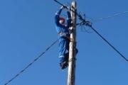 В 2013 году МРСК Юга заменила свыше 100 км линий для снижения потерь электроэнергии