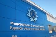 ФСК ЕЭС и «Полюс Золото» могут создать совместную компанию для строительства энергообъектов